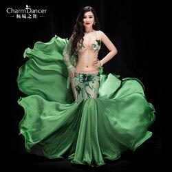 Новейший высококачественный профессиональный костюм для танцев, бюстгальтер + юбка, Женский брендовый костюм для танца Bellydance YC045