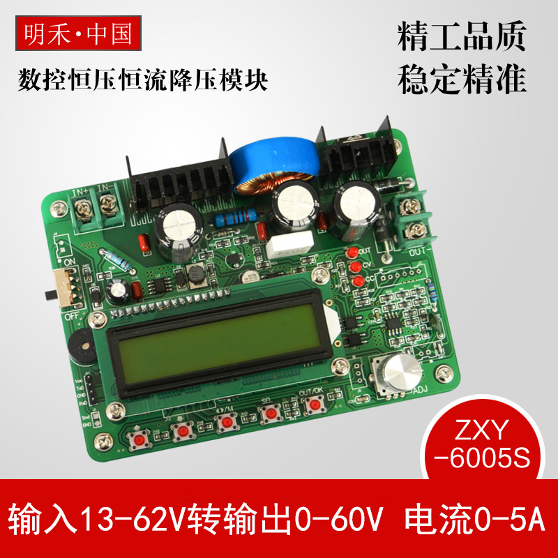 ZXY6005S numerical control constant current DC-DC power supply module, 60V, 5A, 300W programmable itead acs712 current sensor module dc ± 5a ac current detection module works w official arduino