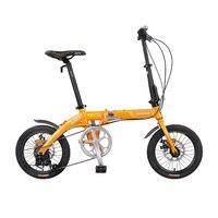 Велосипед для мужчин и женщин, двусторонние складные педали, передний и задний механический дисковый тормоз, ультра легкий портативный, мал