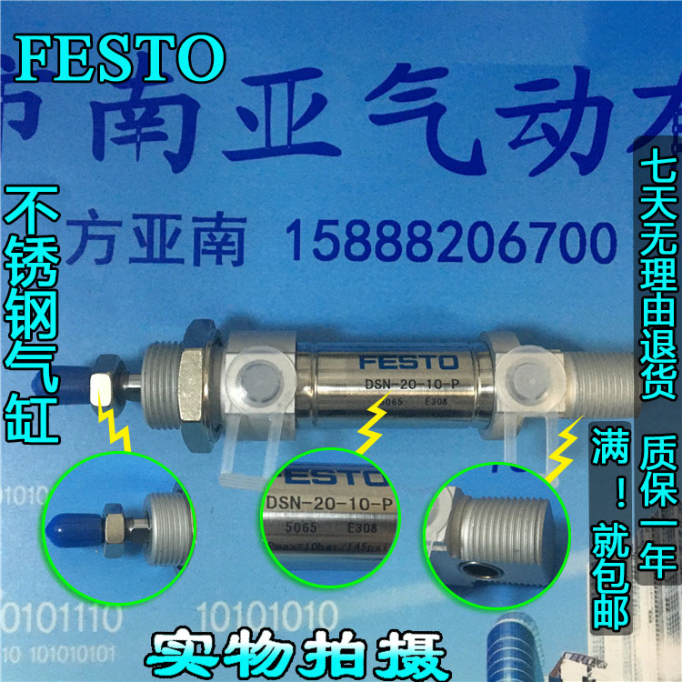 DSN-20-10-P 5065  FESTO Stainless steel mini-cylinder pneumatic cylinder air tools festo dsn 20 125 ppv a stainless steel mini cylinder air cylinder pneumatic air tools dsn series