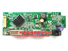 Free shipping S231HL driver board motherboard 715G3598-M01-000-004L