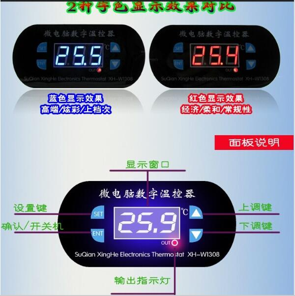 XH-W1308 W1308 Adjustable Digital Cool Heat Sensor Red Display Temperature Controller Thermostat Switch DC 12V стоимость