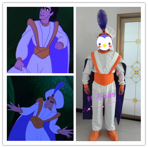 Movie Cosplay Costume prince Professional Aladdin prince cosplay costume