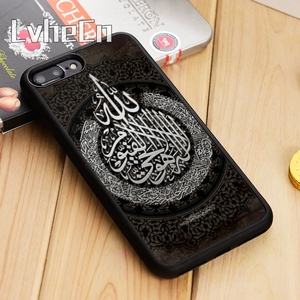 Image 1 - LvheCn Muslim Surah Ikhlas Islamic Holy Quran  Phone Case For iPhone 5 6s 7 8 plus 11 pro X XR XS max Samsung S7 edge S8 S9 S10