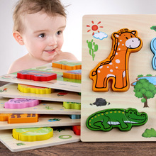 Baby Wooden Puzzle/Hand Grab Board Set Educational Wooden Toy Cartoon Animal Puzzle