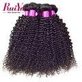 Бразильский Kinky Вьющиеся Волосы Девственницы 3 Связки, бразильский Вьющиеся Волосы Девственницы, 100% Дешевые Человеческие Волосы Ткать Толстые Концы