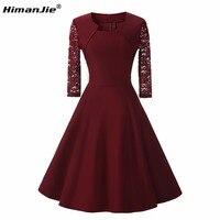 Himanjie phụ nữ cổ điển đu lớn đầm ren tay áo vá Phụ Nữ Thanh Lịch Sexy Evening Đen/rượu vang Đỏ Đảng Ren Dresses quần áo