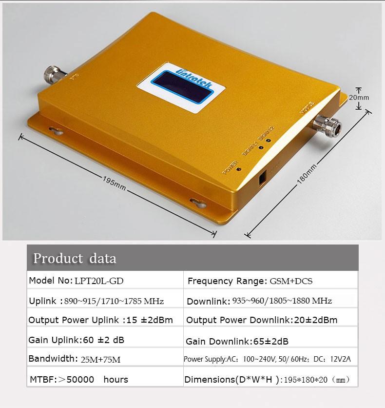 900 Signal 1800MHz LCD 1