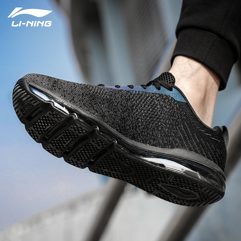 Li-ning hommes bulle Max classique style de vie chaussures coussin baskets doublure respirant confort Fitness Sport chaussures AGCN075 YXB134 - 3