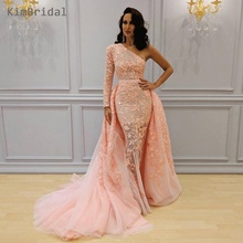 superkimjo Prom Dresses Long Sleeve Train Evening Dresses