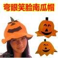 Halloween Toys Pumpkin Hat Halloween Party Men Women Cosplay Costume Cap Plush Shape Hat Festival Orange