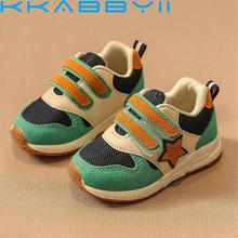 New Sport Children Shoes Kids Boys Sneakers Spring Autumn Ne