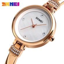 Часы skmei женские кварцевые модные повседневные Простые наручные