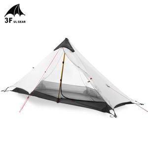 Image 5 - 3F UL ציוד LanShan 2 אוהל Oudoor Ultralight קמפינג 15D Silnylon 1 אדם 2 אדם אוהל 3 עונה אוהל חורף עונת 4 אוהל