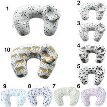 Perna multifuncțională pentru alăptare pentru alăptare Pernă pentru alăptare pentru bebeluși Alăptarea pentru bebeluși Perna pentru gât pentru bebeluși U în formă de hrănire pentru pernă de maternitate U