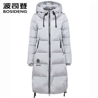 BOSIDENG women's clothing winter thick down coat X long down jacket women thick warm coat outwear with hooded B1601332