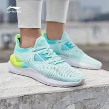 Li-Ning Frauen WINDRIDER Lifestyle Schuhe Atmungsaktiv Mono Garn Kissen Futter Stilvolle Sport Schuhe Turnschuhe SAMJ19