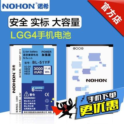 imágenes para 100% calidad nohon original nueva batería para lg g4 h818 H810 H819 VS999 F500L F500 F500S F500K BL-51YF Capacidad Real 3000 mAh