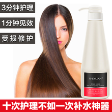Moisturizing Nourishing Damaged Repair Hair Mask Nutrition Treatment Salon Masks For Hair Conditioners Coarse,Dry,Split Ends