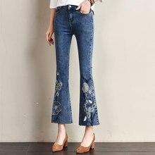 Джинсы с вышивкой, джинсовые расклешенные штаны для женщин, для похудения, смесь хлопка, новая мода размера плюс, Капри с высокой талией, женские весенние tyn0920