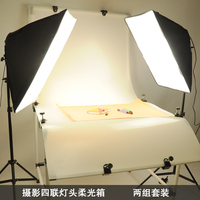 professional photography light large furniture shooting light photographic equipment kit photography light 4in1 lamp set NO00DC