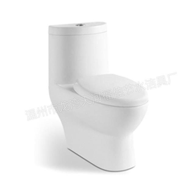 Manufacturers selling Central Asian sanitary ware ceramic toilet ...