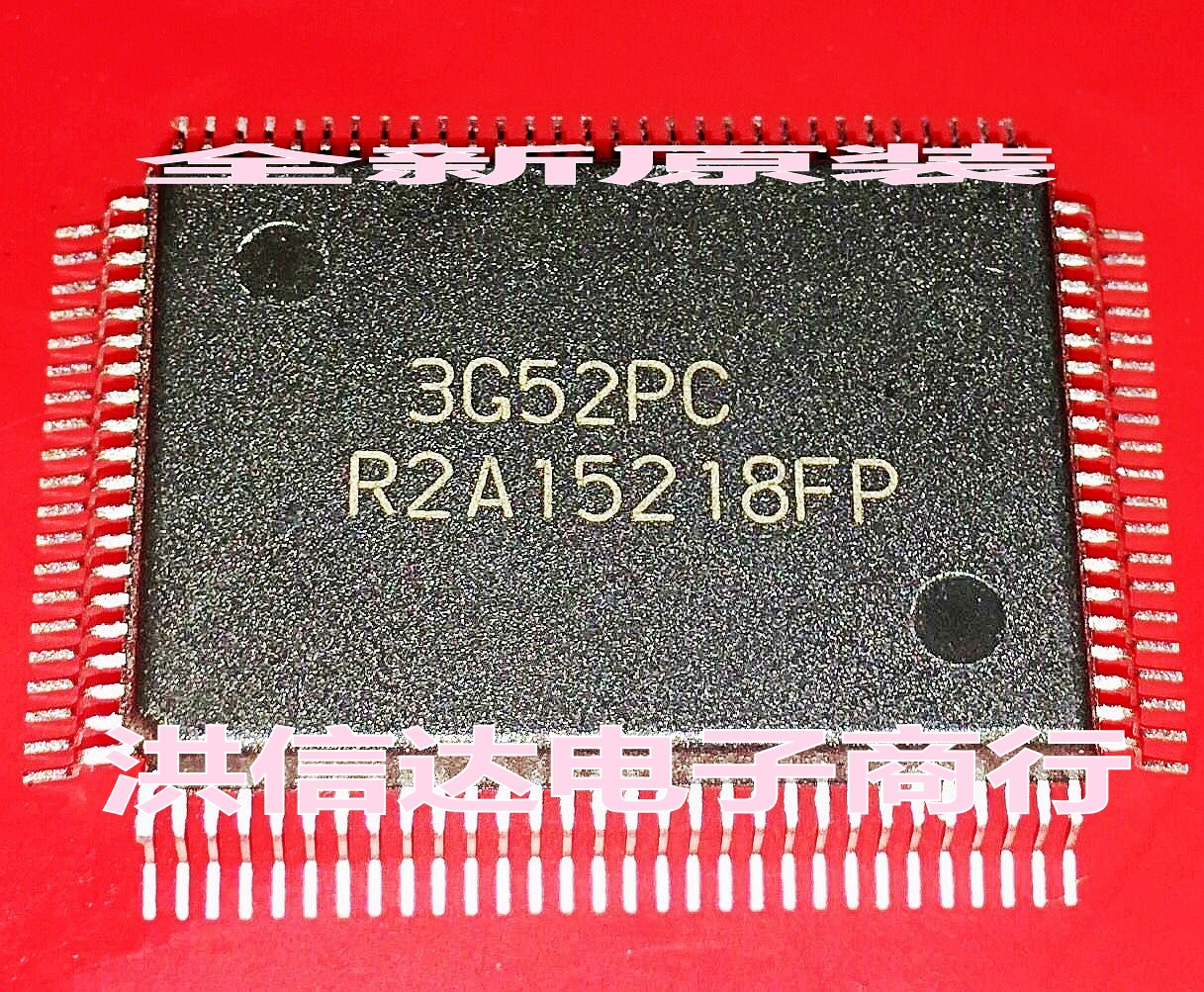 1pcs/lot R2A15218FP R2A15218F R2A15218 QFP-100 In Stock