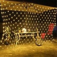 1,5 м x 1,5 м наружный Сказочный садовый светильник, светодиодный сетчатый светильник, Свадебный Рождественский Сказочный светильник вечерние гирлянды для украшения елки