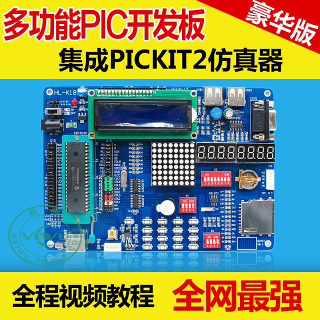 Full função pic bordo aprendizagem placa de desenvolvimento placa experimental dispositivo artificial