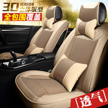 automotive car seat covers summer cushion set cool feel for Cadillac CTS CT6 SRX DeVille Escalade SLS ATS-L/XTS CC free shipping цена и фото
