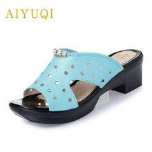 Купить с кэшбэком AIYUQI 2019 Summer New Genuine Leather Women's Slippers Plus Size 42#43# Slippers Women Slippers Fashion Shoes Women