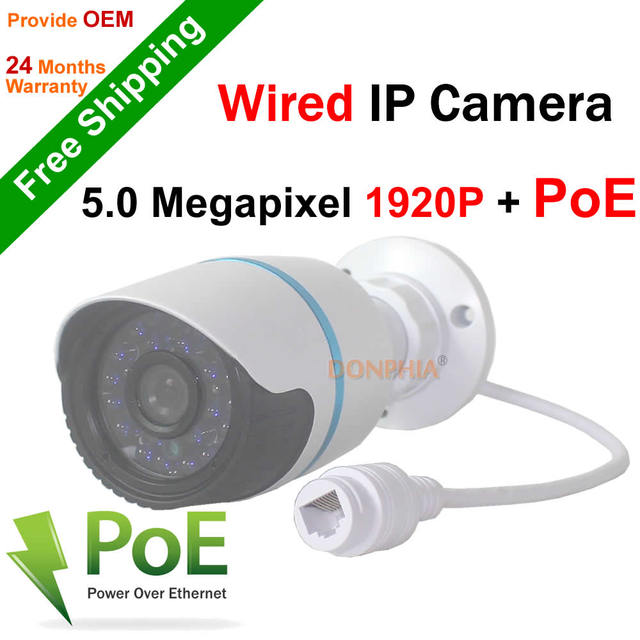 Free shipping ! 5.0MP POE Camera security CCTV camera Full HD motion detect H.264 PoE ONVIF 1920P waterproof IR 5.0 MP IP Camera