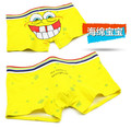 big yard Boxer Shorts homes  95%COTTON  health protection health Male panties  boxers  comfortable breathable  man boxer