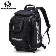 Многофункциональная мотоциклетная сумка на шлем, сумка на бак, регулируемая большая вместительность, багажные сумки на плечо, мото рюкзак, moto rcycle mochila