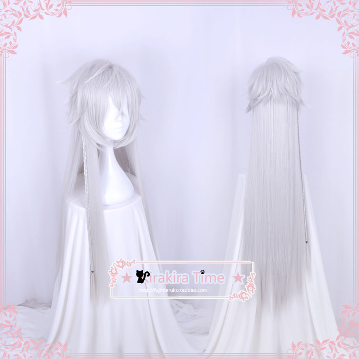 Kuroshitsuji Phantomhive Ciel Cosplay Wig Under Taker Silver 110cm Long Hair Anime Black Butler