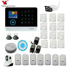 YobangSecurity Wireless Wifi Gsm ANDROID IOS APP Touch Screen Keypad Home Security Alarm System with Outdoor Indoor IP Camera