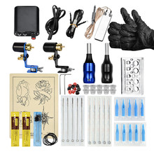 Tattoo Kit Machine Set Black Power Professional Best Tattoo Machines Price Permanent Makeup Kit Tatuagem Iniciante