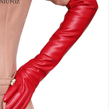 Lady Fashion High Quality PU Leather Winter Gloves Women Warm Cute Mitt