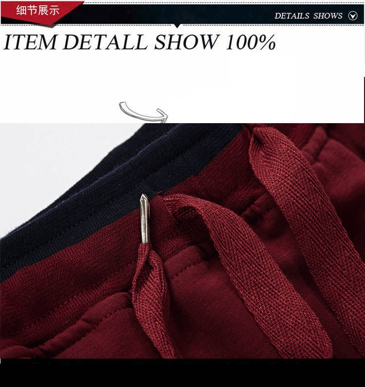 Stop118 discount Elastic Sweatpant 9