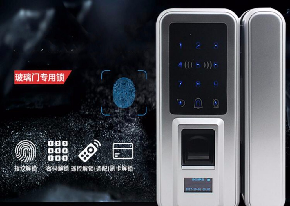 Glass Door Lock Office Keyless Electric Fingerprint Lock With Touch Keypad Smart Card Door Lock 2017 high security wireless electronic door lock biometric smart door lock digital touch screen keyless fingerprint door lock