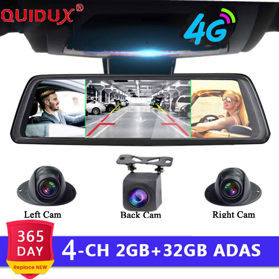 Caméra de voiture QUIDUX 4CH objectif 10
