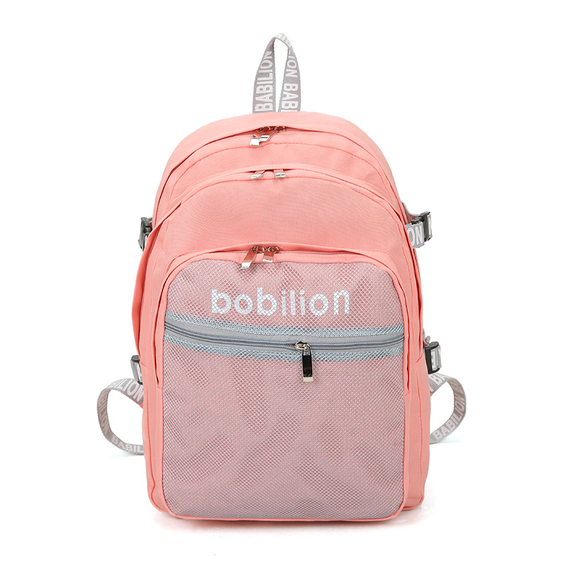 рюкзак школьный be.bag