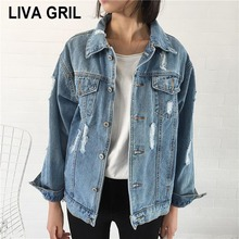 Liva Girl 2018 Women Basic Coat Denim Jacket Winter For Jeans Loose Fit