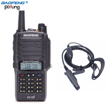 Baofeng UV-XR 10W High Power 4800mAh Battery IP67 WaterProof Antidust Dual Band Walkie Talkie Two Way Radio+One Earpiece