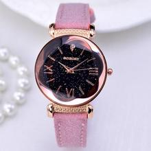 Luxury Women Watches Starry Sky Female Clock Quartz Wristwat