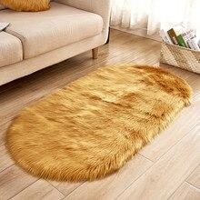 Living room/bedroom Rug Antiskid soft carpet modern carpet mat purpule white pink gray 40 x 80 cm Wool Warm Hairy Carpet Seat