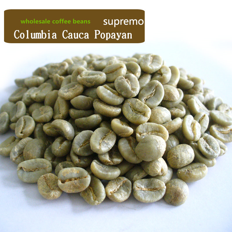 seleccion colombia Take an examination of tea hill estate Green coffee beans leptine Supremo Slimming green coffee bean 200 g
