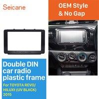 Seicane Doppel Din Auto Radio Rahmen Trim Kit für Toyota Revo Hilux Audio Rahmen DVD Stereo Player CD Trim 178 * 100mm-in Faszien aus Kraftfahrzeuge und Motorräder bei