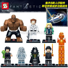 8pcs/lots SY288 Super Hero Minifigures Fantastic 4 large things Clear huamn torch Blocks Classic Best Gift Baby Toys
