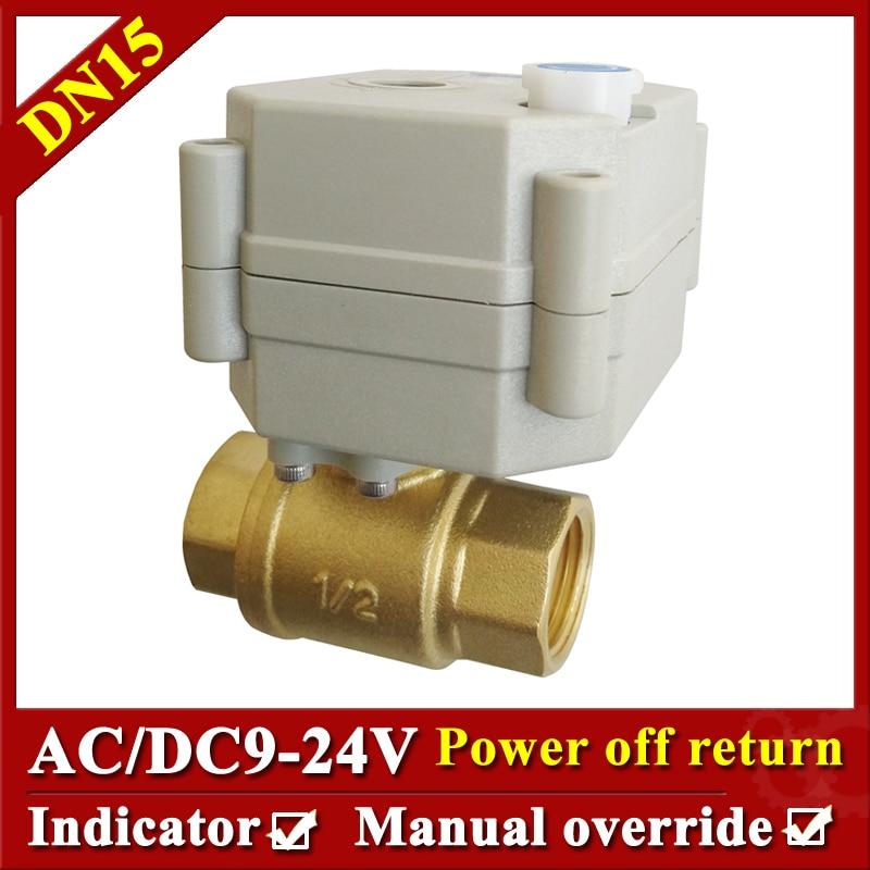 2-способ 1/2 Электрический водяной Клапан обычно открытым/обычно Закрыть DN15 моторизованный Клапан AC/DC 9 в-24 В может вместо электромагнитный К...